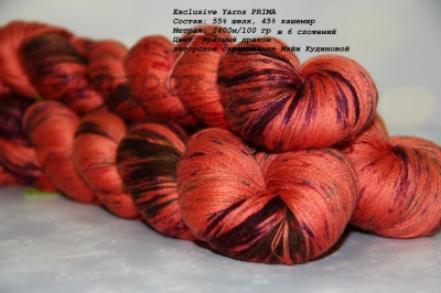 Exclusive Yarns PRIMA красный дракон