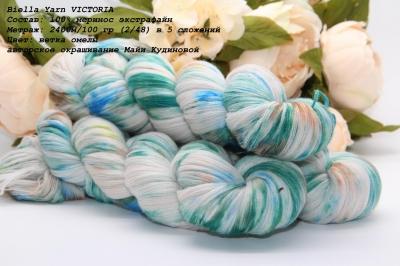 Biella Yarn VICTORIA ветка омелы
