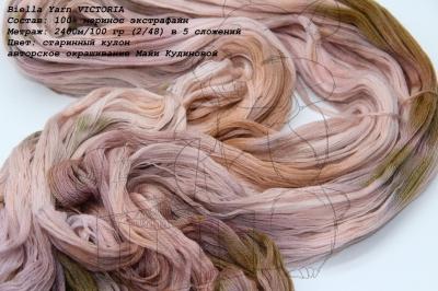 Biella Yarn VICTORIA старинный кулон