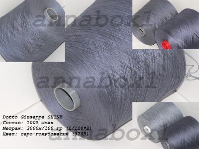 Botto Giuseppe SHINE серо-голубоватый (3705)
