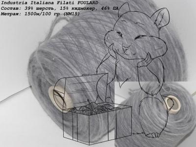 Industria Italiana Filati FOULARD дымчатый серый на светлой основе (4109)