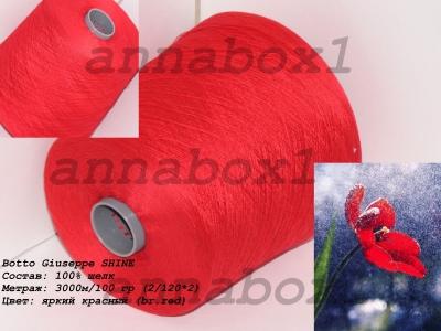 Botto Giuseppe SHINE яркий красный (br.red)