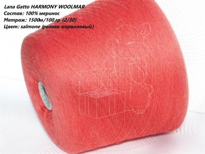 Lana Gatto HARMONY WOOLMAR salmone (розово-коралловый)