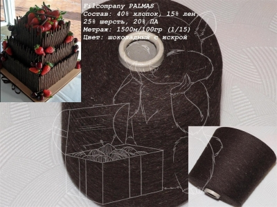 Filcompany PALMAS шоколадный с искрой
