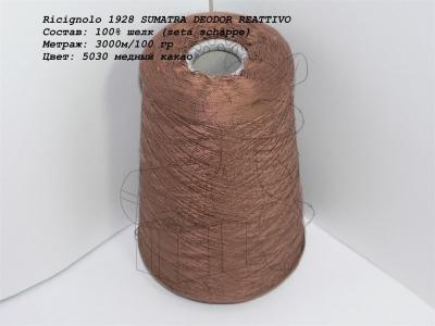 Ricignolo 1928 SUMATRA DEODOR REATTIVO 5030 медный какао