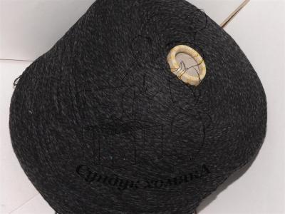 DARWIN темный серый меланж (69027)