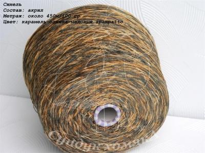Синель карамель-оливка-медовый spampatto