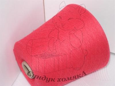 Exclusive Yarns кашемир яркий кораллово-красный (R28 coral)