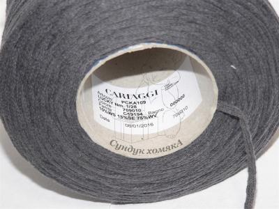 Cariaggi LUCKY серый с лиловым подтоном  (709010)
