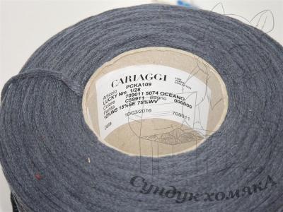 Cariaggi LUCKY пыльный джинсовый  (709011 5074 oceano)