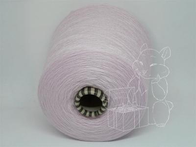 Biella Yarn By Sudwolle S.R.L. VICTORIA светлый розовый (petal 4E3057)