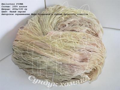 Emilcotoni PIUMA белый персик
