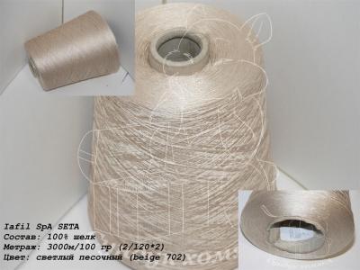Iafil SpA SETA светлый песочный (beige 702)