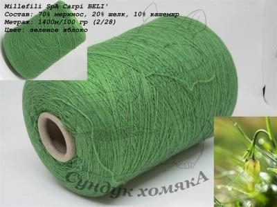 Millefili SpA Carpi BELI' зеленое яблоко