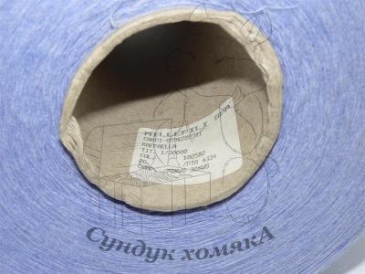 Millefili SpA Carpi RAFFAELLA бругмансия (102582)