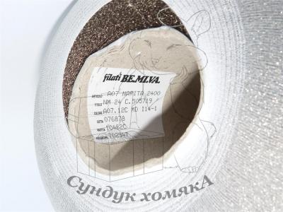 Filati Be.Mi.Va NARITA оливково-шоколадный с золотистым люрексом (076878)