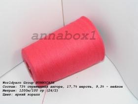 Worldyarn Group BUNNYCASH розово-коралловый