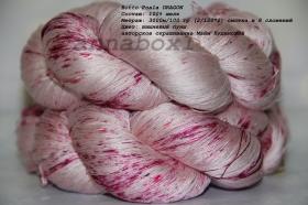Botto Poala DRAGON вишневый пунш