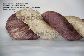 Naturale Fabricia 302 загадка