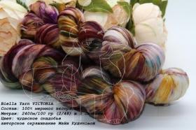 Biella Yarn VICTORIA чудесное снадобье