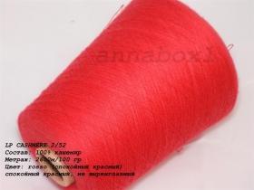 LP CASHMERE rosso (спокойный красный)