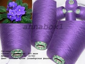 Cariaggi JAIPUR лиловый яркий (узамбарская фиалка)