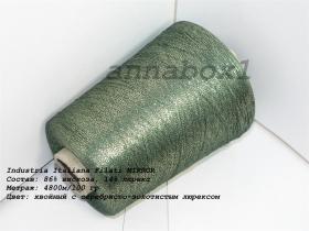 Industria Italiana Filati MIRROR хвойный с серебристо-золотистым люрексом