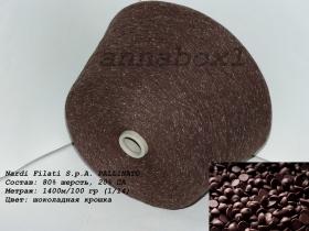Nardi Filati S.p.A. PALLINATO шоколадная