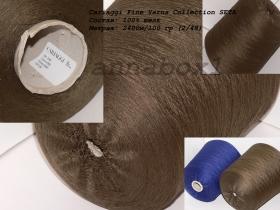 Cariaggi Fine Yarns Collection SETA хаки-шоколад-серый (смешанный, сложный цвет)