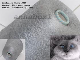 Exclusive Yarns SILK серый серебристый