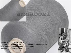 Linea Piu Italia SpA MILA серо-коричневатый