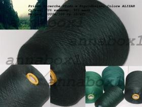 Prisma Ricerche Studi e Riproduzioni Colore ALIZAR глубокий изумрудный