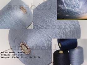 Botto Poala DRAGON джинсовый меланж