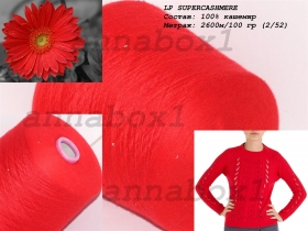 LP SUPERCASHMERE bright red (яркий красный)