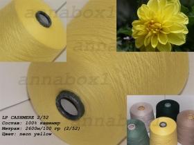 LP CASHMERE neon yellow (неоновый желтый)