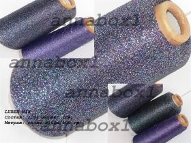 LUREX MIX радужный на лиловом фоне