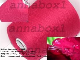 Botto Giuzeppe DREAM насыщенный ализариновый (ruby brioni)