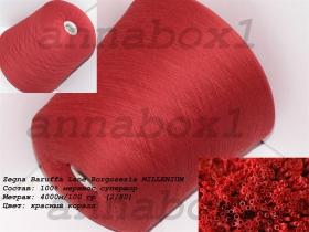Zegna Baruffa Lane Borgosesia MILLENIUM красный коралл