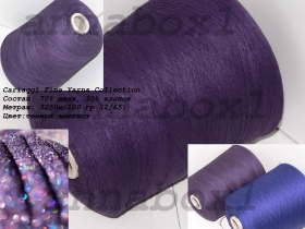 Cariaggi Fine Yarns Collection темный аметист