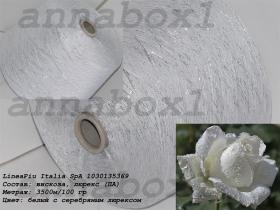 LineaPiu Italia SpA 1030135369 белый с серебряным люрексом