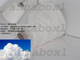 Cofil EGOISTA белый-пушистый