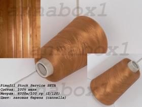 Pimafil Stock Service SETA лаковая береза (cannella)