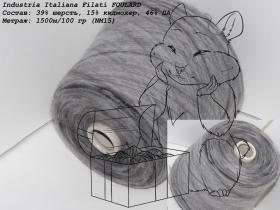 Industria Italiana Filati FOULARD серый с бежевым подтоном на серо-молочной основе) (4111)