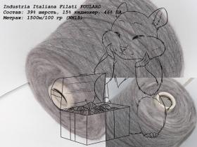 Industria Italiana Filati FOULARD серо-шоколадный (4125)