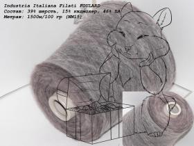 Industria Italiana Filati FOULARD шоколад (4119)