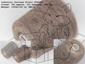 Industria Italiana Filati FOULARD олива (4100)