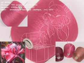LP ROYAL  этлингера высокая (цветок имбиря, col 393)