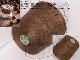 LP ROYAL  ореховая паста (marrone d-PR.1 PM)
