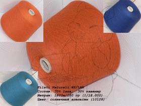 Filati Naturali WS/LAN солнечный апельсин (10128)