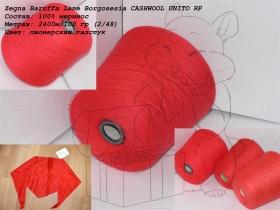 Zegna Baruffa Lane Borgosesia CASHWOOL UNITO RP пионерский галстук